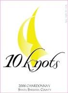 10_knots_chard_2